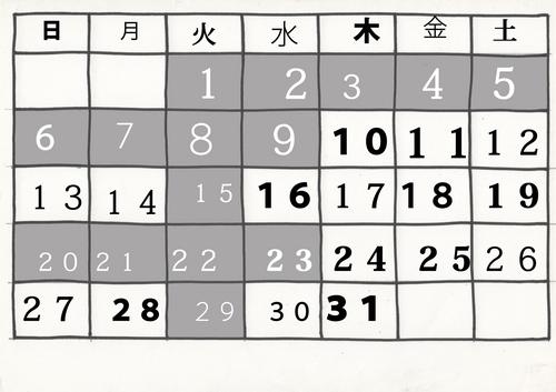 カレンダー201503.jpg