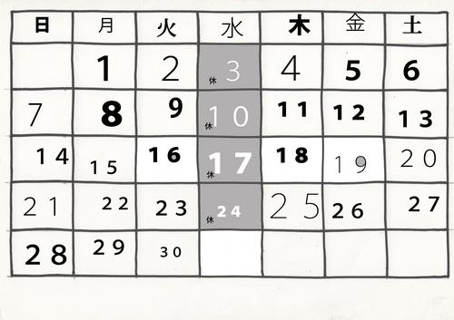 カレンダー9月.jpg