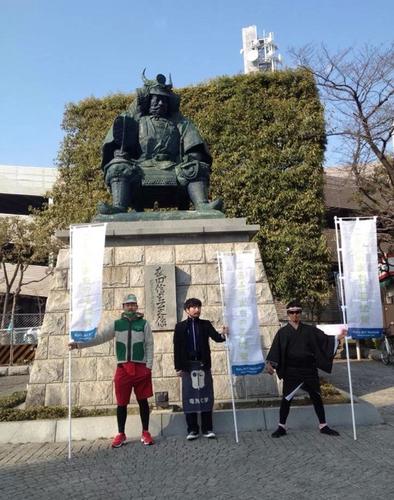 kofu_3.jpg